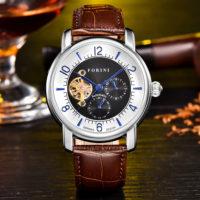 Forini Watches | Ashoka | Silver on Brown